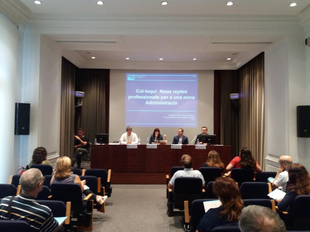 Coloquio: Nuevos perfiles profesionales para una nueva administración
